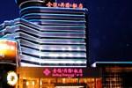 Отель Jinling Danyang Hotel