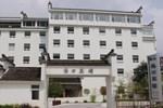 Отель Huangshan Tangkou Hotel