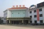 Отель HNA Wuling Hotel