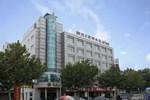 Отель NanyuanEjia Hotel (Yuyao)