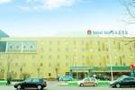 Отель Ibis Tianjin Teda