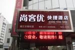 Отель Shang Ke You Hotel Zhenjiang