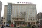 Vienna Hotel Zhenjiang Railway Station
