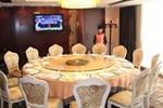 Отель Shi Wai Taoyuan Resort