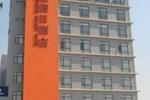 Neighbourhood Holiday Hotel Suzhou