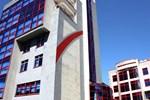 Гостиница Холидей Бишкек