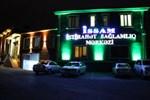 Гостиница Иссам