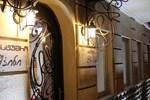 Шайн на проспекте Руставели