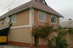 Гостевой дом Крокус