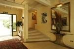 Отель Hotel Villa Nabila