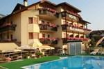 Отель Hotel Alexandres