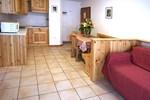 Апартаменты Appartamenti Home Service