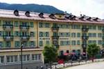 Отель Hotel Auronzo