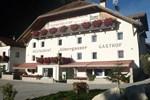 Отель Silbergasser