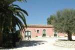 Апартаменты Apartment Oleandro Palazzolo Acreide