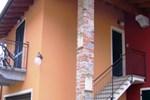 Отель Hotel La Solitaria