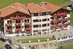 Отель Hotel Plunger