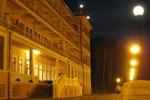 Отель Pracatinat