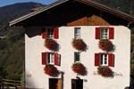 Гостевой дом Pensione Maria Turismo Rurale