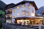 Отель Hotel Heini