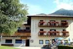 Отель Hotel Serenella