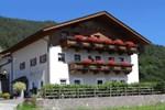 Апартаменты Sonnenresidenz Malfertheinerhof