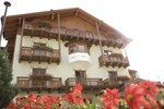 Отель Hotel Almazzago