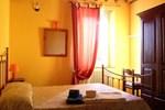 Мини-отель La Coccinella