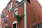 Мини-отель Relais Briuccia