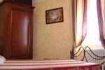 Мини-отель La Finestrella Di Montalto Locanda