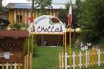 Отель Ecochiocciola