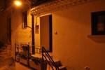 Гостевой дом Residenza Le Ginestre