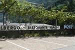 Апартаменты Hotel Ristorante Vapore