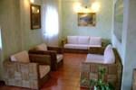Отель Hotel Alisma