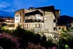 Апартаменты Aparthotel Burgus