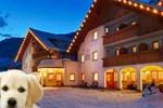 Отель Hotel Sonja
