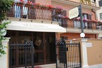 Отель Hotel Maximo