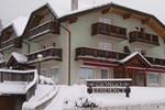 Апартаменты Giongo Residence