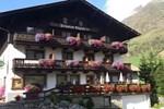 Гостевой дом Pension Enzian