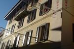 Апартаменты Residence Acero Rosso