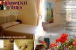 Мини-отель Affittacamere Frammenti D'Itria