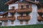 Апартаменты Maso Margherita