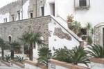 Апартаменты Hotel Residence La Fortezza