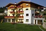Апартаменты Residence Schiestlhof