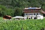 Отель Agritur La Polentera