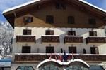 Отель Hotel International