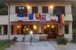 Отель Hotel Ristorante Pizzeria Umbria