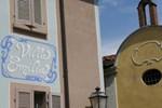 Мини-отель Villa Emilia