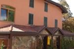 Отель Hotel Corsini