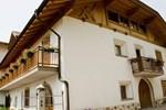 Отель Antico Fienile Agritur
